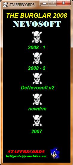Ломает старую и новую защиту игр от Невософт. . Этот Взломщик имеет Тексто